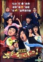 Come On, Cousin (Ep.1-30) (End) (Multi-audio) (English Subtitled) (TVB Drama)