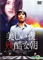Three Extremes Original Complete Edition (Japan Version)