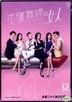 My Unfair Lady (2017) (DVD) (Ep. 1-28) (End) (English Subtitled) (TVB Drama) (US Version)