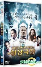 The Imaginarium Of Doctor Parnassus (DVD) (Korea Version)
