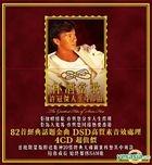 The Greatest Hits Of Sam Hui (4CD)
