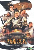 Heroes In Sui & Tang Dynasty (DVD) (End) (Deluxe Limited Edition) (Taiwan Version)