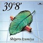 39°8' [SHM-CD](Japan Version)