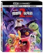 The Angry Birds Movie 2 (2019) (4K Ultra HD + Blu-ray) (Taiwan Version)