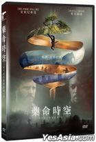 Synchronic (2019) (DVD) (Taiwan Version)