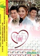 Lovers (DVD) (End) (Taiwan Version)