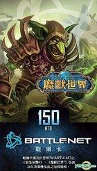 Battle Net 150-point Point Card