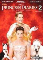 Princess Diaries 2 (Korean Version)