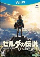 撒爾達傳說 Breath of the Wild (Wii U) (日本版)