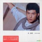 Jing Boran Debut Album (CD + Playing Cards)