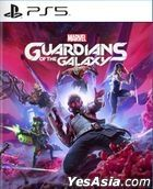 Marvel's Guardians of the Galaxy (Asian Chinese Version)