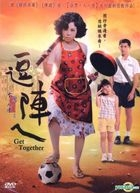 Get Together (DVD) (English Subtitled) (Taiwan Version)