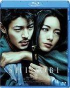 Shinobi (Blu-ray) (Japan Version)