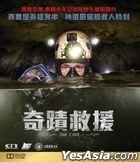 The Cave (2019) (Blu-ray) (Hong Kong Version)