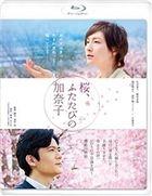 Orpheus' Lyre (Blu-ray) (Bargain Edition) (Japan Version)