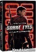 Snake Eyes: G.I. Joe Origins (2021) (DVD) (Hong Kong Version)
