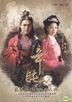 Shin Don (DVD) (Part II) (End) (Multi-audio) (MBC TV Drama) (Taiwan Version)