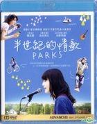 半世紀的情歌 (2017) (Blu-ray) (香港版)