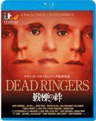 DEAD RINGERS (Japan Version)