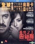 Loving Pablo (2017) (Blu-ray) (Hong Kong Version)