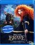 Brave (2012) (Blu-ray) (2D) (Hong Kong Version)