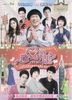 Zhen Ai Lin Bei (DVD) (Part I) (To Be Continued) (Taiwan Version)