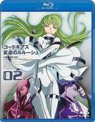 Code Geass - Lelouch of the Rebellion (Blu-ray) (Vol.2) (Japan Version)