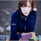 Star (Japan Version)