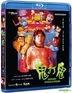 妖術秘伝・鬼打鬼 (1980) (Blu-ray) (香港版)