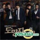 The Fugitive Plan B OST (KBS TV Series)