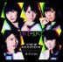 Next is you! [Type B](SINGLE+DVD) (First Press Limited Edition)(Japan Version)