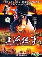 One Upon A Time In Shanghai (DVD) (China Version)