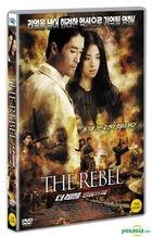 The Rebel (DVD) (Korea Version)