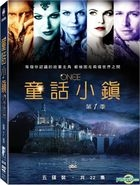 Once Upon A Time (DVD) (The Complete First Season) (Taiwan Version)