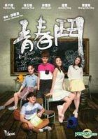 Kung Fu Angels (2014) (DVD) (Hong Kong Version)