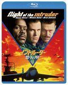 Flight Of The Intruder  (Blu-ray)(Japan Version)