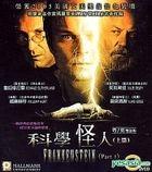 Frankenstein (Part 1) (2004) (Hong Kong Version)