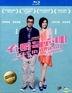 春嬌與志明 (2012) (Blu-ray) (香港版)