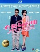 Love In The Buff (2012) (Blu-ray) (Hong Kong Version)