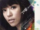 Run Away from Home (CD+DVD)