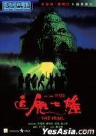 The Trail (1983) (DVD) (2020 Reprint) (Hong Kong Version)