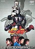 Masked Rider Ryuki Episode Final (Japan Version)