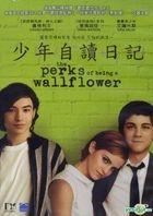 The Perks Of Being A Wallflower (2012) (DVD) Hong Kong Version)