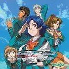 Gunparade Orchestra Drama CD Vol.1 (Japan Version)