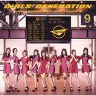 GIRLS' GENERATION II - Girls & Peace -(Normal Edition)(Japan Version)