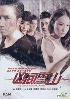 The Demon In The Mountain (2012) (DVD) (Hong Kong Version)