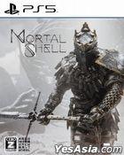 Mortal Shell (日本版)