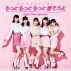 Motto Motto Motto Hanasoyo -Digital Native Generation-  [Type B] (Japan Version)
