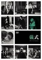 Gishiki (DVD) (Japan Version)