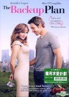 The Back-up Plan (2010) (DVD) (Hong Kong Version)